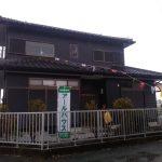 若泉1398万(外観)